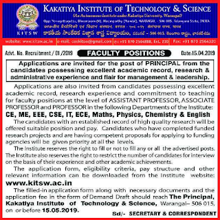 KITS Kakatiya Institute of Technology and Science, Warangal Associate Professor/Principal Recruitment 2019  Application Form