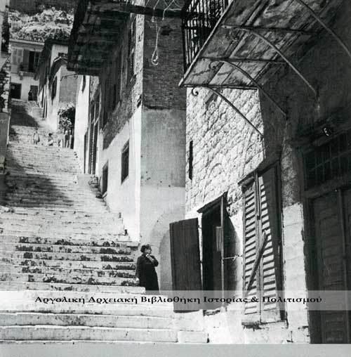 Εικόνες του Ναυπλίου από τον πόλεμο και την κατοχή