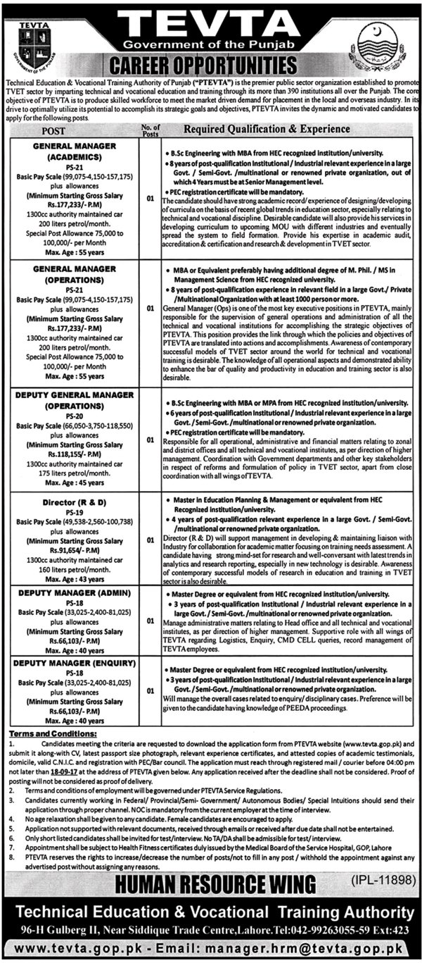 Jobs In  Technical And Vocational Education Training Authority Of Punjab 2017