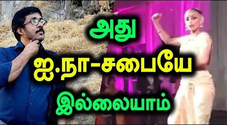 Image result for suntv journalist Ramakrishnan