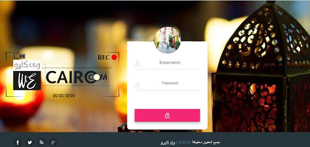 صفحة هوت سبوت بمناسبة شهر رمضان الكريم 2018