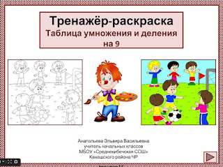 https://docs.google.com/presentation/d/1OLtYOPCWBAcWRilYk9-0_bQSmskr0123ZgF2sIggeUo/present#slide=id.p3
