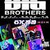 BIG BROTHERS LIVE IN PADUKKA 2016