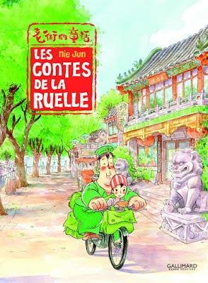 Les contes de la ruelle de Nie Jun