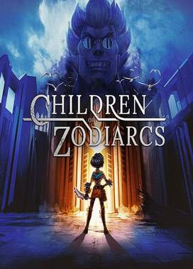 Children of Zodiarcs PC Full | Español | MEGA