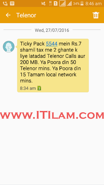 how to get telenor free minutes before recharge