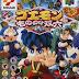 Roms de Nintendo 64 Goemon  Mononoke Sugoroku      (Japan)  JAPAN descarga directa