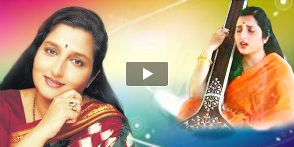 Listen to Anuradha Paudwal Songs on Raaga.com