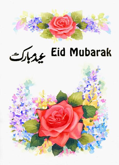 Eid mubarak pictures