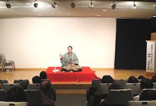 講演会講師・三遊亭楽春のコミュニケーション講演会の風景。