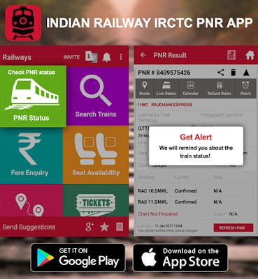 Irctc App, Irctc, indian railways, indian railways inquiry, indian railways enquiry, indian railways train status, rail info app, rly enquiry, ntes, indian railways pnr, PNR Status, indian railways pnr status, rail info, irctc seat availability, india rail info, irctc availability, rail ticket booking app