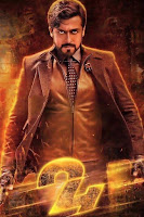 24 Time Story (2016) Full Movie Hindi Dubbed 720p HDRip ESubs Download