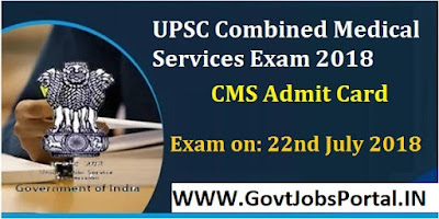 upsc combined medical service exam admit card