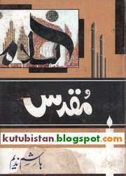 muqaddas Urdu novel by Hashim Nadeem