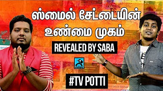 Revealed By Saba | Tv Potti Epi 06 | Black Sheep