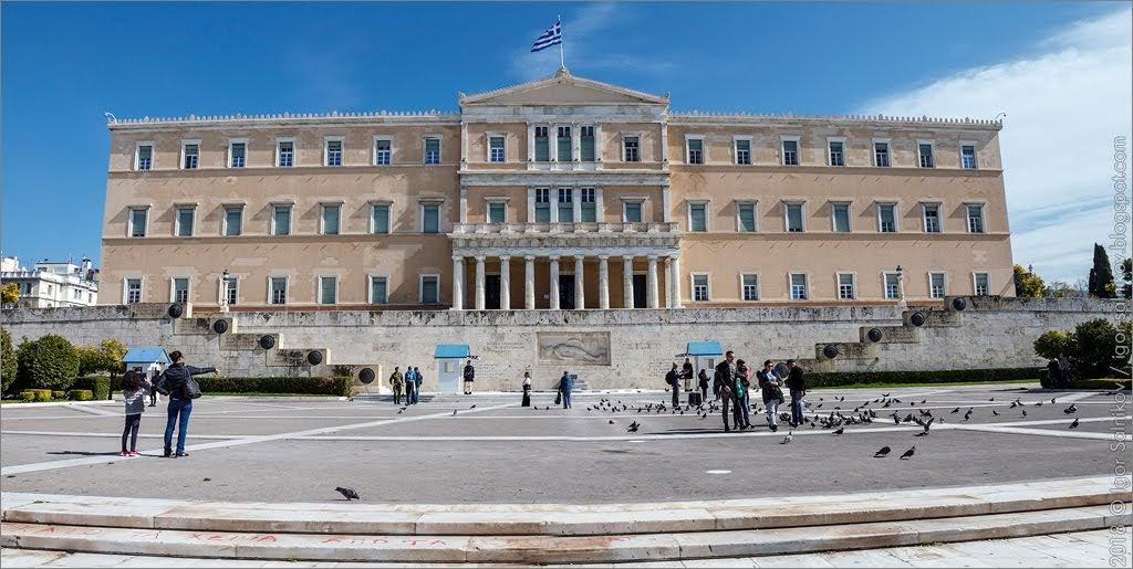 Афины Синтагма караул смена караула Греция