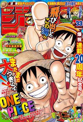 週刊少年ジャンプ 2017年33号 raw zip dl