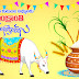 Happy Sankranti Greetings | Wishes | Images