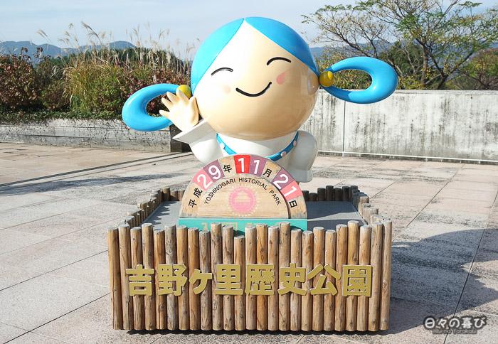 Mascotte Himica, statue à l'entrée du parc Yoshinogari, Saga
