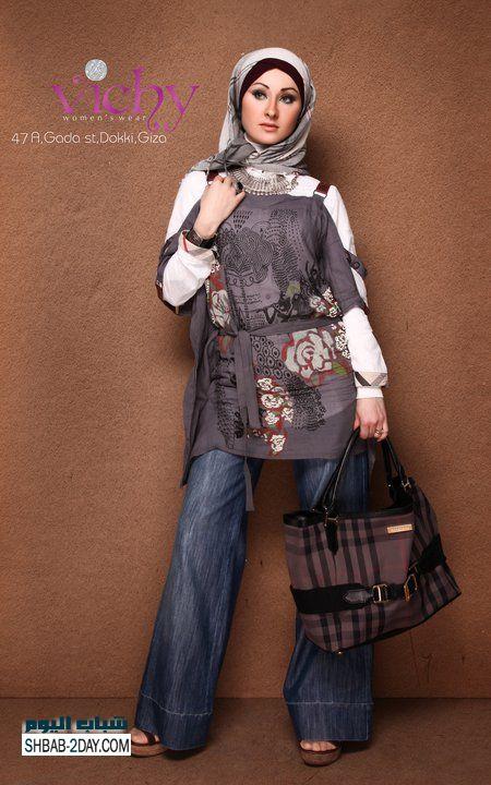 5ee3fd1c5 رودى لأحدث صيحات ملابس المحجبات: احدث صيحات موضة المحجبات