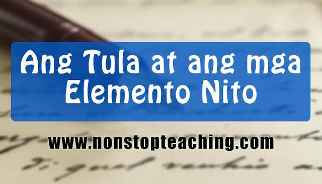 Ang Tula at ang mga Elemento Nito