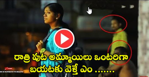 Don't miss climax, What Happens To Girl In Real Life, Real Incident