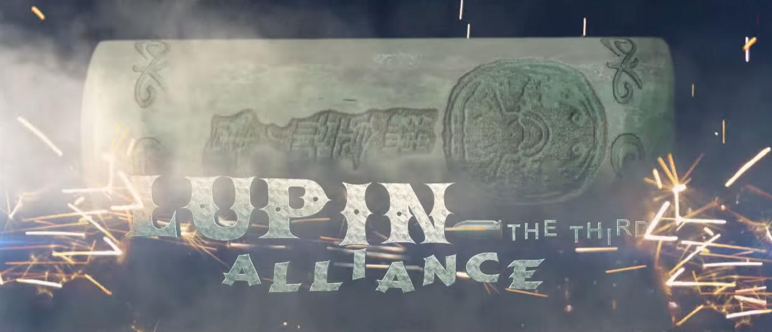 Lupin the third: Alliance - Teaser