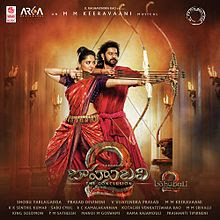 Bahubali 2 songs lyrics