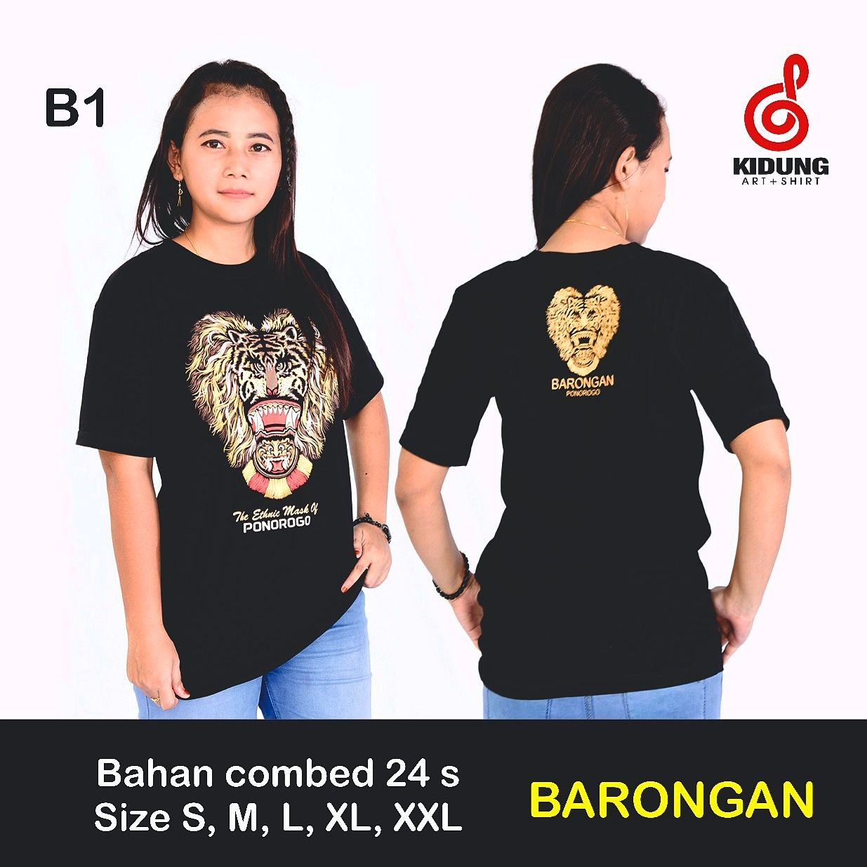 Kidung Clothing Barongan