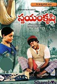 Swayam Krushi (1987)