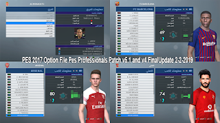 PES 2017 Option File Pes Professionals Patch v5.1 and v4 FinalUpdate 2-2-2019