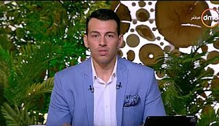 برنامج 8 الصبح حلقة الأربعاء 9-8-2017 مع رامى رضوان
