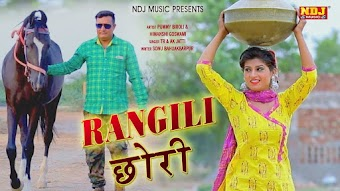 Rangili Chhori – TR – AK Jatti Haryanvi Video Download
