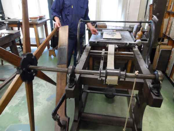 Presse lithographique