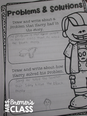 Horrible Harry book study companion activities for First Grade and Second Grade guided reading.