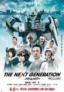 Xem Phim Đại Chiến Ở Tokyo 2015
