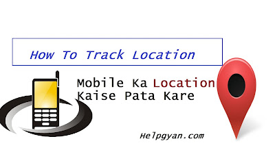 Android-Mobile-Ka-Location-Kaise-Pata-Kare