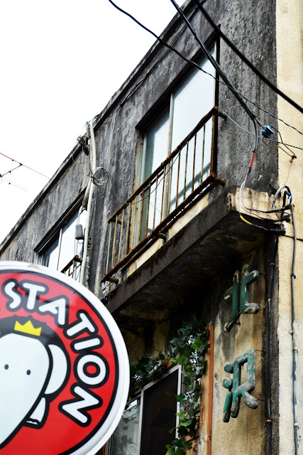 오래된 시모키타자와 상가