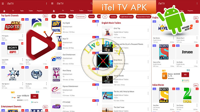 iTel TV APK