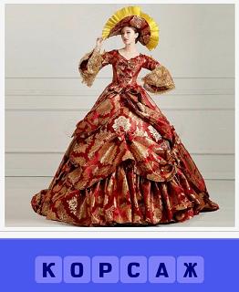 стоит девушка в платье с корсажем и головном уборе