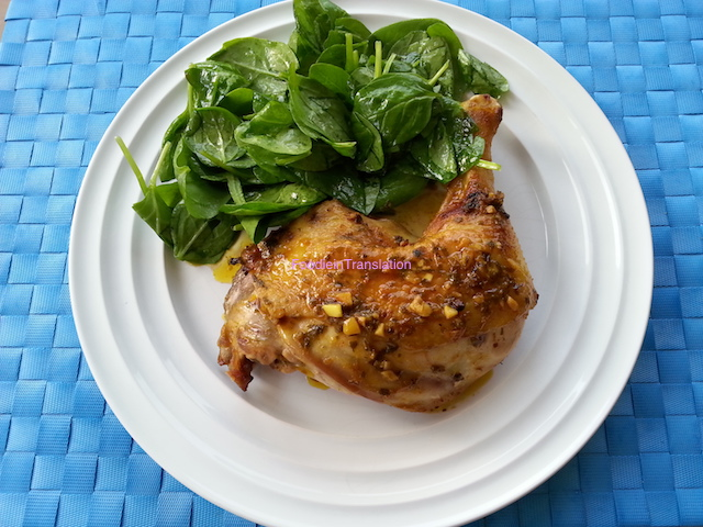 Pollo zenzero e prezzemolo - Ginger and parsley chicken