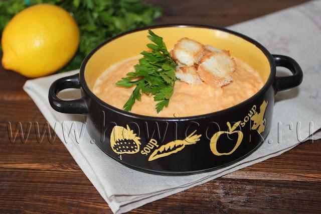 рецепт крем-супа из тыквы