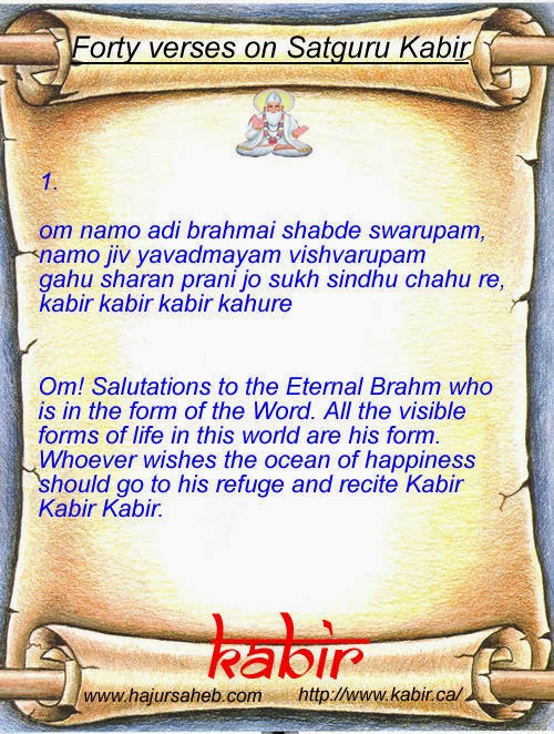 Kabir-Panth: Forty Verses on Satguru Kabir