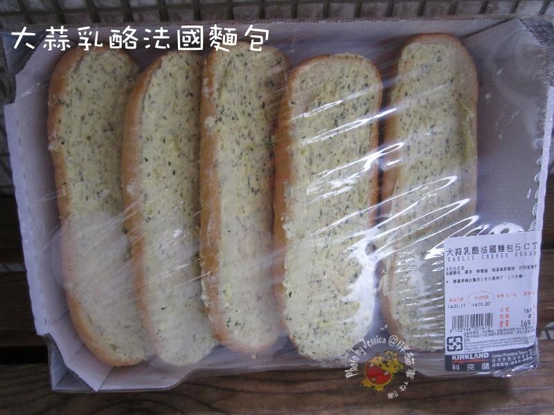 胖貓事件簿: Costco好市多必買│Kirkland Signature科克蘭 大蒜乳酪法國麵包