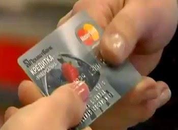 Как получить кредитную карту при кредите