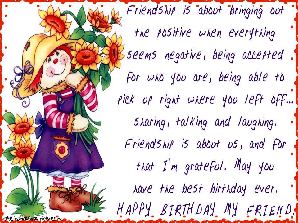 Happy Birthday To Best Friend Message Ltt