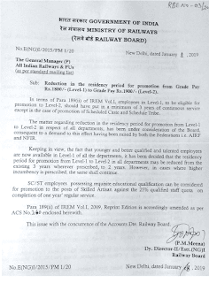 railway-order-reduction-in-the-residency-period-for-promotion-from-grade-pay-rs-1800-level-1-to-grade-pay-rs-1900-level-2
