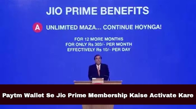 How to activate jio prime membership with paytm wallet cash
