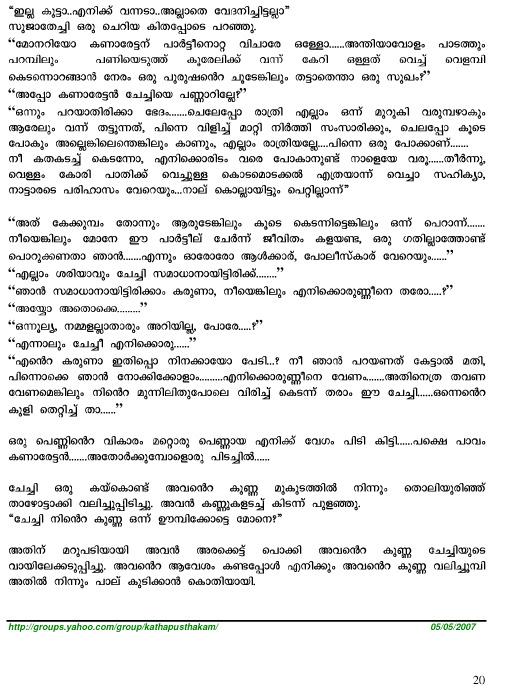 Malayalam sex and hot adult stories (Kambi Kadhakal)!!