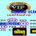 มาแล้ว...เลขเด็ดงวดนี้ 3ตัวตรงๆ หวยทำมือ เลขเงินล้าน VIP งวดวันที่ 16/10/60